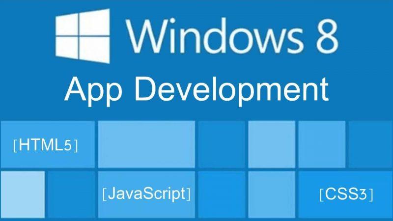 פיתוח אפליקציות בסביבת ווינדוס