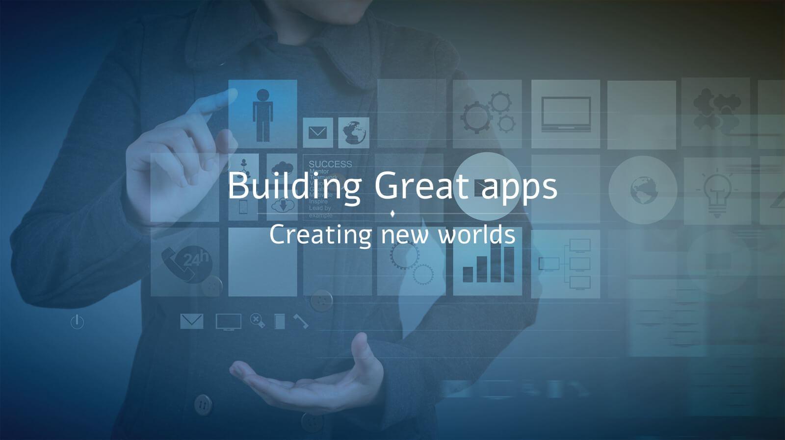 אפליקציות מובייל או תוכנה ארגונית