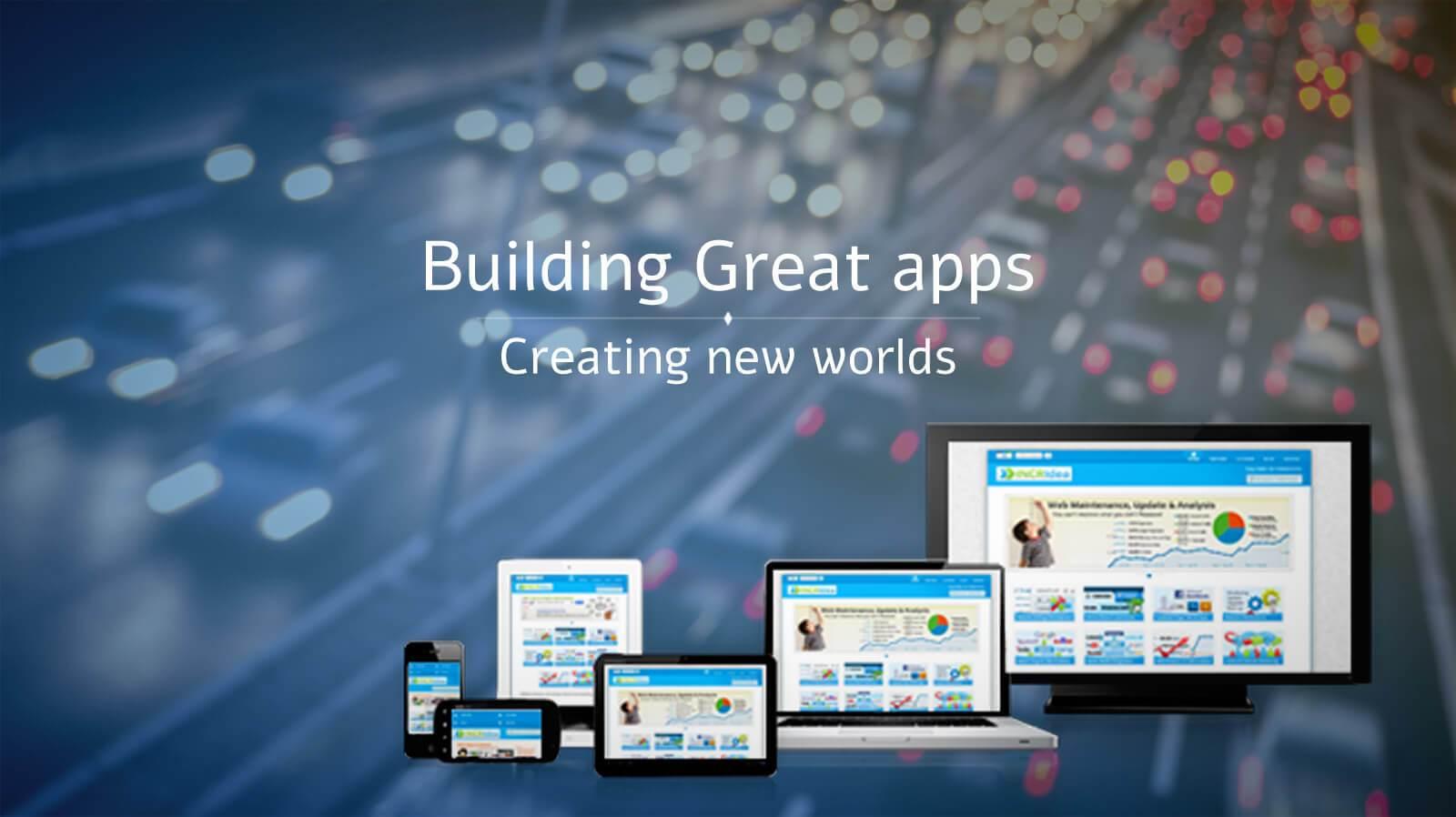 מדריך שיווק אפליקציות מובייל