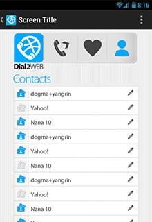 צוות gapps פיתוח אפליקציות בעבודה