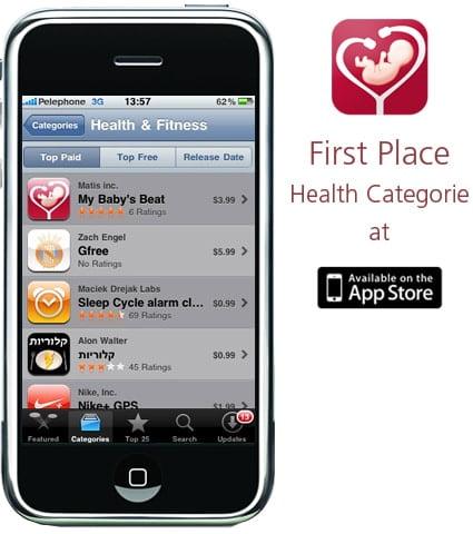 פיתוח אפליקציה My Babysbeat